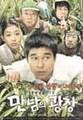 韓国チラシ1507: