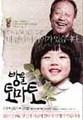 韓国チラシ1828:
