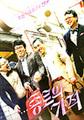 韓国チラシ3381: