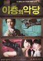 韓国チラシ3153: