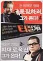 韓国チラシ1732: