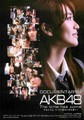 映画チラシ: DOCUMENTARY of AKB48 The time has come