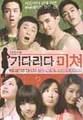 韓国チラシ1553: