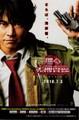 映画チラシ: 踊る大捜査線 THE MOVIE 3 ヤツらを解放せよ!(小型・3枚折)