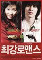 韓国チラシ1459: