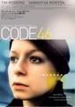 CODE46(試写状・タテ位置・宛名記入済)