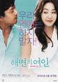 韓国チラシ1541:
