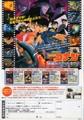 映画チラシ: 名探偵コナン 天国へのカウントダウン(A4判・2枚折・小学館発行申込書)