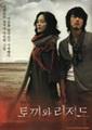 韓国チラシ2742:
