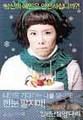 韓国チラシ1831: