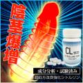CITRULLINE 1000【シトルリン1000】
