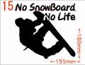 NLSB-015:No SnowBoard No Life (スノーボード)ステッカー・15
