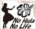 NLHD-001:No Hula No Life (フラダンス)ステッカー・1