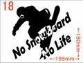 NLSB-018:No SnowBoard No Life (スノーボード)ステッカー・18