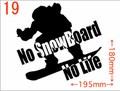 NLSB-019:No SnowBoard No Life (スノーボード)ステッカー・19