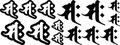 BOE2-004:サク/勢至菩薩/午・S 干支梵字 ステッカー