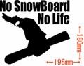 NLSB-001:No SnowBoard No Life (スノーボード)ステッカー・1
