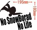 NLSB-010:No SnowBoard No Life (スノーボード)ステッカー・10