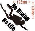 NLDV-003:No Diving No Life  (ダイビング)ステッカー・3