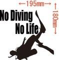 NLDV-004:No Diving No Life  (ダイビング)ステッカー・4