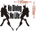 NLDV-005:No Diving No Life  (ダイビング)ステッカー・5