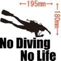 NLDV-006:No Diving No Life  (ダイビング)ステッカー・6