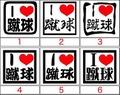 ILV2-002:I Love 蹴球  (サッカー)ステッカー(12種内3点選択)