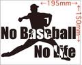 NLBAB-002:No Baseball No Life ステッカー・2