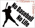 NLBAB-003:No Baseball No Life ステッカー・3