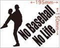 NLBAB-004:No Baseball No Life ステッカー・4