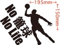 NLBSBK-002:No 籠球 No Life  (バスケットボール)ステッカー・2