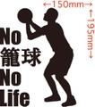 NLBSBK-004:No 籠球 No Life  (バスケットボール)ステッカー・4