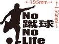 NLFBK-001:No 蹴球 No Life (サッカー)ステッカー・1