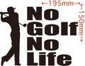 NLGF-001:No Golf  No Life  (ゴルフ)ステッカー・1