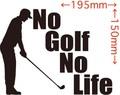 NLGF-003:No Golf  No Life  (ゴルフ)ステッカー・3