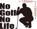 NLGF-004:No Golf No Life  (ゴルフ)ステッカー・4