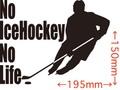 NLIH-002:No IceHockey No Life  (アイスホッケー)ステッカー・2