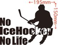 NLIH-004:No IceHockey No Life  (アイスホッケー)ステッカー・4