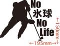 NLIHK-001:No 氷球 No Life  (アイスホッケー)ステッカー・1