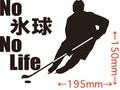 NLIHK-002:No 氷球 No Life  (アイスホッケー)ステッカー・2