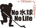 NLIHK-003:No 氷球 No Life  (アイスホッケー)ステッカー・3