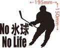 NLIHK-004:No 氷球 No Life  (アイスホッケー)ステッカー・4