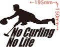 NLCL-001:No Curling No Life (カーリング)ステッカー・1