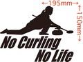 NLCL-002:No Curling No Life  (カーリング)ステッカー・2