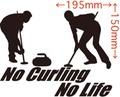 NLCL-003:No Curling No Life  (カーリング)ステッカー・3