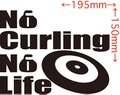 NLCL-004:No Curling No Life  (カーリング)ステッカー・4