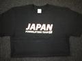オリジナルJAPAN Tシャツ(ブラック)【送料360円発送可能】