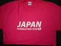 オリジナルJAPAN Tシャツ(ピンク)【送料360円発送可能】