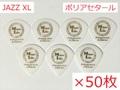 【×50枚 送料無料】JAZZ XL Polyacetal ポリアセタール ジャズXL型 ピック