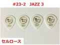 【MLピック】50円 JAZZ3 Celllose  / Music Life Original Pick セルジャズ50 セルロース ジャズ3型 ピック 50円(税込)
